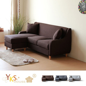 【YKSHOUSE】小資芙樂L型獨立筒布沙發(三色可選)深咖啡色