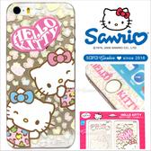 官方授權 三麗鷗 Sanrio Hello Kitty 前後膜 9H 鋼化膜 高透光 抗紫外線 iPhone 5 5S SE SONY Z5 Z5P 愛心豹紋
