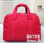 旅行包單肩無拉桿水短途手提大容量旅游包袋出游男女學生行李包 JY5578【潘小丫女鞋】