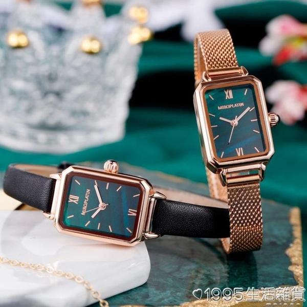 手錶女簡約氣質時尚ins風 女士正品名牌復古方形款女錶防水小綠錶 1995生活雜貨