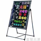 led電子插電熒光板50 70夜光廣告牌發光小黑板店鋪宣傳展示海報板