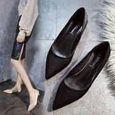 低跟鞋單鞋女新款尖頭女鞋高跟鞋淺口細跟3cm百搭職業韓版工作鞋 蘿莉小腳丫