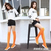 春秋新款歐洲站彈力襪子靴針織長筒厚底鞋瘦腿厚底楔形膝上靴女ATF  英賽爾