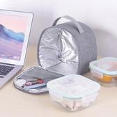 保鮮包 加厚便當包手提保溫袋大號便攜式防水鋁箔便當袋學生帶飯包飯盒袋 限時特惠