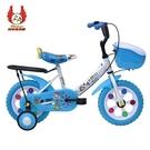 A0493《飛馬》12吋L型檢測合格安心小童車-水藍 (24期零利率)