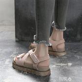 真皮厚底鬆糕涼鞋平底休閒簡約羅馬鞋女 E家人