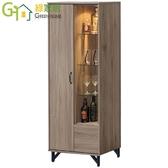 【綠家居】馬布斯 2 3 尺美型展示櫃收納櫃