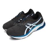 Asics 慢跑鞋 Gel-Pulse 11 4E Extra Wide 超寬楦 灰 藍 白 男鞋 運動鞋 緹花網布 【PUMP306】 1011A708021