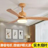 吊扇 北歐實木吊扇燈 客廳餐廳臥室風扇燈變頻歐式簡約原木色帶燈吊扇 igo 非凡小鋪