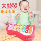 敲琴 嬰幼兒童音樂手敲琴八音鋼琴寶寶益智樂器玩具1-2-3歲 新品特賣