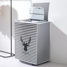 圖騰洗衣機防塵罩 PEVA防水 防塵罩 收納罩 防塵 翻蓋洗衣機罩 滾筒適用 直立式【RS1184】