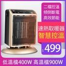 暖風機【24H出貨】迷妳暖風機110V插電暖風機 家用小型節能宿舍辦公室迷你取暖器 夢藝
