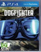 現貨中 PS4遊戲 空中格鬥機 二戰 DOGFIGHTER WW2 中文版【玩樂小熊】