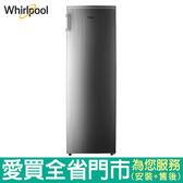 Whirlpool惠而浦193L無霜冷凍櫃WIF1193G含配送到府+標準安裝【愛買】