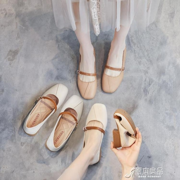 樂福鞋 真皮鞋子女夏季新款平底單鞋百搭奶奶鞋學生豆豆鞋女樂福鞋【快速出貨】