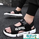 男士涼鞋夏季沙灘鞋外穿兩用潮流韓版個性潮時尚室外防滑軟底拖鞋 【海闊天空】