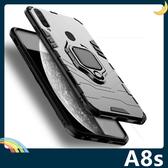 三星 Galaxy A8s 軍事鎧甲保護套 軟殼 黑豹戰甲 車載磁吸 指環扣 支架 矽膠套 手機套 手機殼