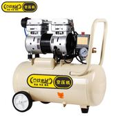 木工氣泵空壓機充氣泵無油靜音空氣壓縮機噴漆氣泵家用小型氣泵igo 3c優購