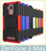 華碩 ZenFone 3 Max (ZC520TL) 輪胎紋殼 保護殼 全包 防摔 支架 防滑 耐撞 手機殼 保護套