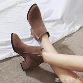 2019秋冬新款高跟粗跟尖頭韓版女鞋短靴吊墜馬丁靴性感裸靴女靴子 蘿莉小腳丫