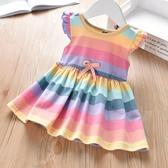 女童洋裝 女童童裝2020夏季女寶寶彩虹條紋背心裙兒童甜美飛袖翅膀連身裙潮 中秋降價