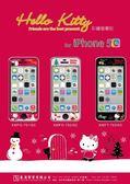 Hello Kitty 三麗鷗正版授權 iphone 5C 單面彩繪螢幕貼(聖誕節) 第7代