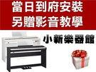 Roland 樂蘭 FP60 另贈好禮 88鍵 數位電鋼琴 附原廠琴架、三音踏板、中文說明書、支援藍芽連線  FP-60