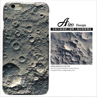 3D 客製 月球 隕石 表面 iPhone 6 6S Plus 5 5S SE S6 S7 M10 M9 M9+ A9 626 zenfone2 C5 Z5 Z5P M5 X XA G5 G4 J7手機殼
