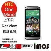 TWMSP★按讚送好禮★iMOS 宏達電 HTC One Mini2 3SAS 防潑水 防指紋 疏油疏水 上下段Dot View保護貼