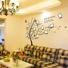 客廳臥室沙發背景牆裝飾牆貼紙 房間牆壁個性創意牆紙貼畫自粘  泡芙女孩輕時尚 Igo