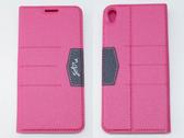 Star Sony Xperia XA(SM10) 側翻手機保護皮套 磁吸Perfect 完美系列