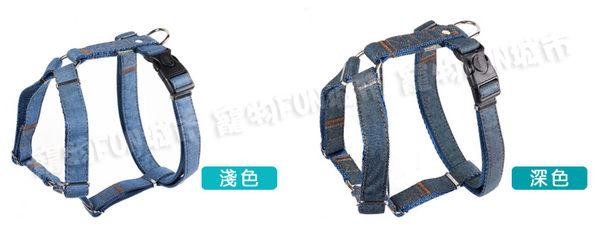 *~寵物FUN城市~*PPARK《牛仔布系列》愛犬用 H型胸背帶【M號】 (胸帶,台灣製造,品質安心)