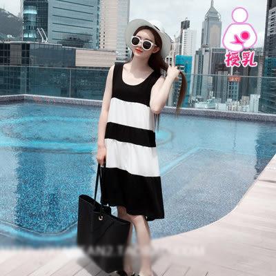 【愛天使孕婦裝】韓版(93362)絲棉 超涼爽色塊哺乳衣洋裝 孕婦裝