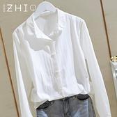 棉麻白色襯衫女設計感小眾2021春新款韓版輕薄透氣長袖襯衣職業裝四季生活