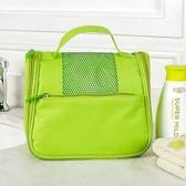 旅行多功能洗漱包 便攜防水牛津布收納包-綠色【魔小物】「現貨2」