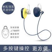 妙酷BL02無線隱形運動耳掛式藍芽耳機超小迷你入耳耳塞式開車vivo 深藏blue
