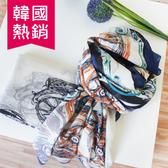 韓版 魚骨棉 質感 英倫 風格 手繪 圖騰馬車  圍巾 披肩