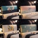全包床頭套罩 萬能床頭罩ins北歐風格軟...
