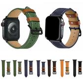Apple Watch Series 錶帶 S6錶帶 S5錶帶 S4錶帶 S3錶帶 文青配色 皮質 蘋果錶帶 38mm 40mm 42mm 44mm