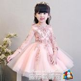 女童晚禮服公主裙粉色小孩兒童婚紗蓬蓬紗花童裙子生日鋼琴演出服 igo 魔方數碼館
