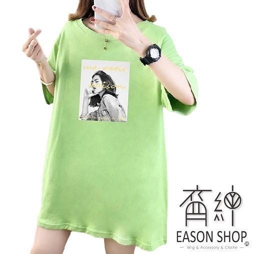 EASON SHOP(GW5385)實拍純棉歐美人像印花長版OVERSIZE短袖T恤裙連身裙女上衣服寬鬆落肩內搭素色棉T