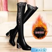 膝上靴 彈力長靴新款女鞋套筒女靴高筒過膝靴蕾絲保暖鞋中跟春秋冬季冬靴 漫步雲端