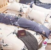 標準雙人床包被套四件組【 DR503 光影 】 日式和風 100% 精梳純棉 OLIVIA