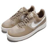 【海外限定】Nike 休閒鞋 Air Force 1 Ultra force PRM 卡其 綠 白 輕量版本 運動鞋 男鞋【PUMP306】 921346-200