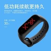 智慧手環手表多功能電子測溫儀運動兒童學生 寶貝