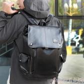 皮革後背包後背包男士時尚電腦包 大容量背包pu皮質韓版潮流休閒 大學生書包 交換禮物