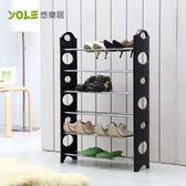 【YOLE悠樂居】64x19x64cm日式和風組合鞋架#1327022