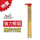 【伯馬DIY】木工專用包心塑鋼土 塑鋼泥...