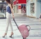 拉桿包旅行包女手提包旅游包男登機箱大容量手拖包防水行李袋 小時光生活館