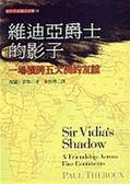 (二手書)維迪亞爵士的影子:一場橫越五大洲的友誼
